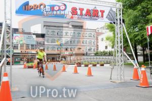 終點-10:31-11:00(vivian):自行車系列,生活玩家,安好:;
