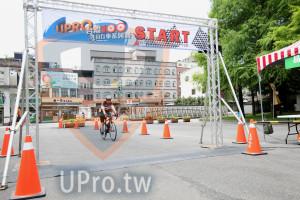 終點-10:31-11:00(vivian):RSTART,自行車系列