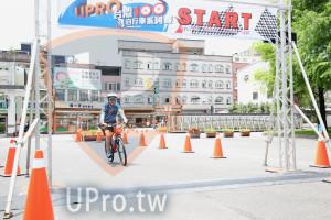終點-10:31-11:00(vivian):START,自行車系列,行車安全行,岡場好心悔,每一天便和商店