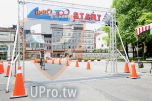 終點-10:31-11:00(vivian):START,自行車系列,IT