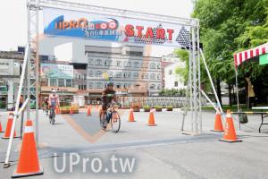 終點-10:31-11:00(vivian):RSTART,自行車系列,行車安全行,蔺陽好心情
