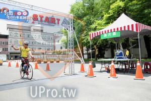 終點-11:31-12:00(vivian):START,自行車系列,片