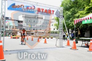 終點-11:31-12:00(vivian):PRO,A自行車系列,START,片,6),玩