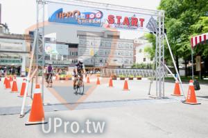 終點-11:31-12:00(vivian):START,自行車系列