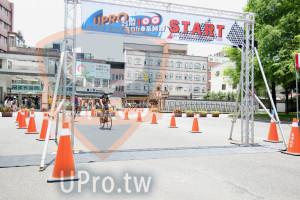 終點-11:31-12:00(vivian):PROTO START,a自行車系列,ˋ行束安全行