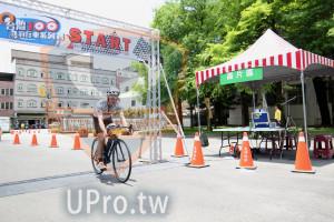 終點-11:31-12:00(vivian):O START,E自行車系,lhn,片