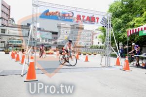 終點-11:31-12:00(vivian):START,自行車系列,品多家超