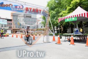 終點-11:31-12:00(vivian):IPRO,START :,自行車系列,ysl,晶片區,;:行車安全行,蘭陽好心嗜,6),玩