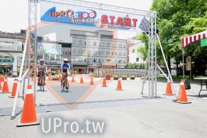 終點-11:31-12:00(vivian):START,,自行車系列