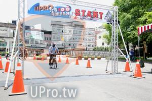 終點-11:31-12:00(vivian):PRQ,自行車系列