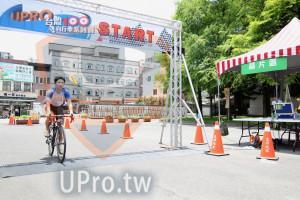 終點-11:31-12:00(vivian):START,自行車系5,6),生,玩,家