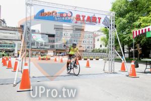 終點-11:31-12:00(vivian):START,生活玩火,自行車系列,每一天