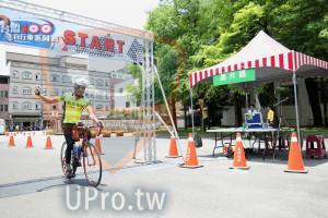 終點-11:31-12:00(vivian):START,自行車系列,片,8)