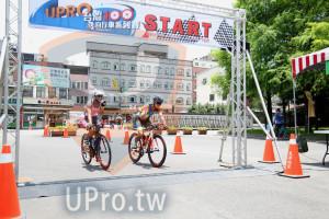 終點-11:31-12:00(vivian):START,自行車系列,semen ,,行車安全行,好心佰