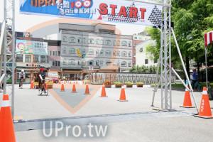 終點-11:31-12:00(vivian):START i.,自行車系列,,行車安全行,岡陽好心污,毎一天便利商