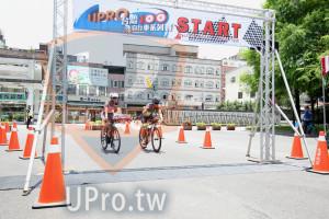 終點-11:31-12:00(vivian):RTART,自行車系列,每一天愛,店
