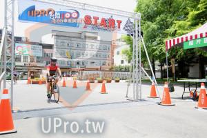 終點-11:31-12:00(vivian):START,自行車系列,行垢安全行,玩