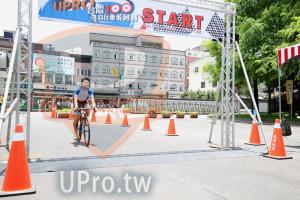 終點-11:31-12:00(vivian):RSTART,自行車系列,藺陽冠心怲