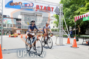 終點-11:31-12:00(vivian):START,自行車系列,行車安全行,陶陽好心情,毎一大便利商店