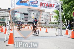 終點-11:31-12:00(vivian):TART,自行車系列