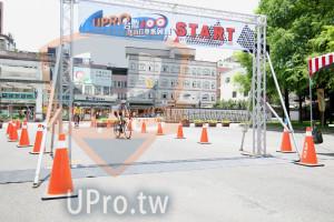 終點-11:31-12:00(vivian):PR,START,自行車系列