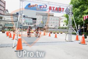 終點-11:31-12:00(vivian):START,自行車,陶好心情