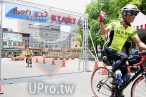 終點-11:31-12:00(vivian):START,自行車系列,KUMA e,藺滉好心情