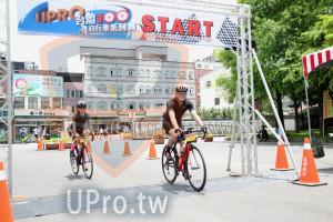 終點-12:00-12:30(vivian):自行車系列,陽好心情,Eに