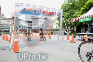 終點-12:00-12:30(vivian):自行車系列,片區