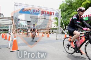 終點-12:00-12:30(vivian):TART,自行車系5