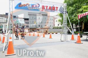終點-12:00-12:30(vivian):START,PRQ,自行車系列