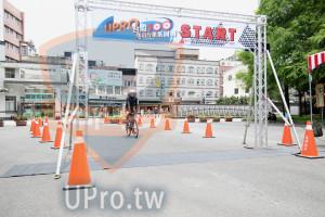終點-12:00-12:30(vivian):R,START,自行車系列,厅光安全行