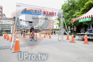 終點-12:00-12:30(vivian):RSTART,自行車,片,8)