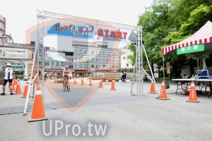終點-12:00-12:30(vivian):RSTART,自行車系列,片,家超商