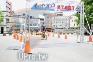 終點-12:00-12:30(vivian):START,自行車系列