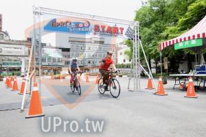 終點-12:00-12:30(vivian):, START :,自行車系列,片,品多家超商,6)