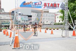 終點-12:00-12:30(vivian):PRO START,自行車系列,行聿安全,品多家超商,每一天 利商店