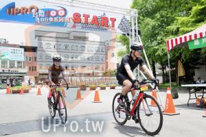 終點-12:00-12:30(vivian):START,自行車系,蘭陽好心情,一天便利商店