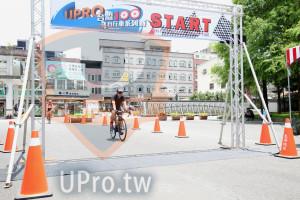 終點-12:00-12:30(vivian):START,自行車系列,蘭陽好心頂