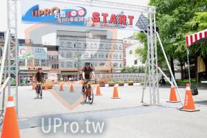終點-12:00-12:30(vivian):RSTART,PRO,自行車系列,每一天12