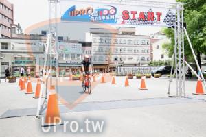 終點-12:00-12:30(vivian):START,自行車系列,品多家,每一天