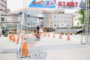 終點-12:00-12:30(vivian):SART,自行車系列,行丏安全行,壓陽好心慣,品 家超商