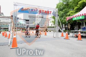 終點-12:00-12:30(vivian):START,自行車,片,品多家超,6)