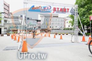 終點-12:00-12:30(vivian):START,自行車系列,每一天!