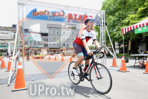 終點-12:00-12:30(vivian):自行車系列,片,行塑荄全行,6)
