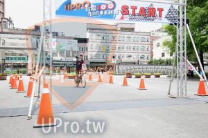 終點-12:00-12:30(vivian):RmoSTART'i,自行車系列,行車云仝行,屑陽邾ウ慣