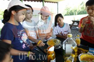 第一梯烹飪():REEDO,OUTH,MAINREZ,Litteine'g