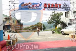 起終點(JEFF):UPRO,START,家自行車系列賽,Cycling Around Taivan 0OK,埔里火