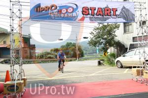 ():UPRO,START,行車系列書/,Cycting Around Tabve