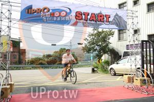 起終點(JEFF):UPRO,START,家行車系列賽,Cycling Around Tabtan